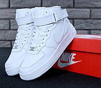 Кроссовки женские высокие натуральная кожа зимние осенние на меху белые Nike Air Force Найк Аир Форс