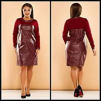 Жіноче батальне плаття зі шкірою.Р-ри 50-56  продажа 7ecc5789653c4