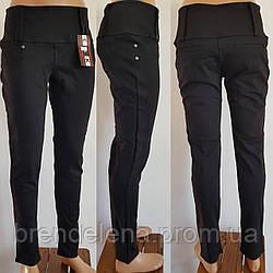Чорні трикотажні штани на байку (25-28)