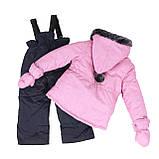 Зимний комплект для девочки PELUCHE F18 M 10 BF Vinage Pink. Размеры 12 мес-3., фото 2