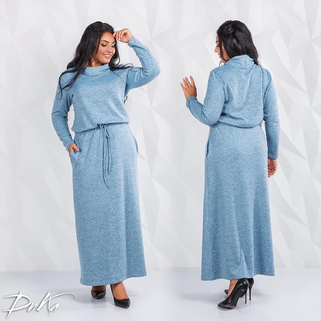 83251719576 Теплое женское платье ангора пол горло в пол макси длинное 50-52 54 ...