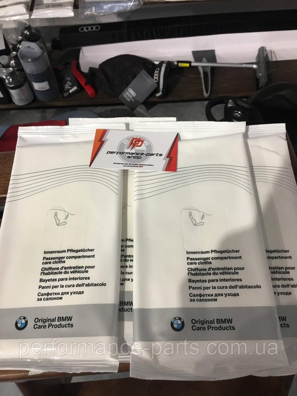 Салфетки для ухода за салоном BMW Passanger Compartment Care Cloths, 83122298226. Оригинал.