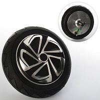 Мотор колеса ПАРА для гироскутера, гироборда 8 дюймов 350 ватт