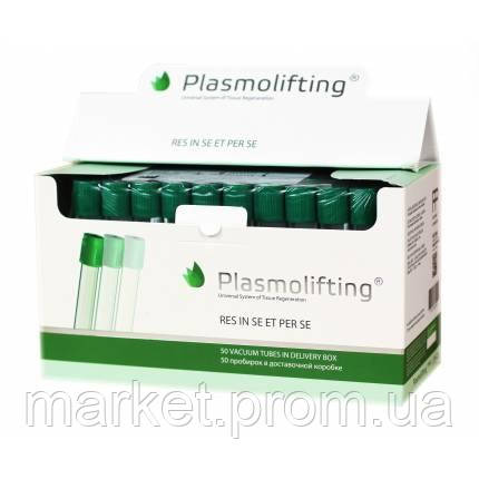 Пробирки для плазмолифтинга Plasmolifting (НОВАЯ УПАКОВКА 50 шт)