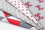 """Набор тканей 50*50 см из 4-х шт """"Бантики Микки с треугольниками и горошком """" №103, фото 2"""