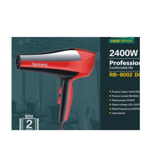 Фен для волос RB-8002