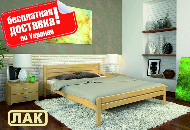 Кровать деревянная Роял Arbor