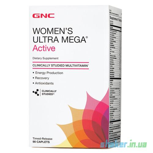 Витамины для женщин GNC Womens Ultra Mega Active (90 капс)