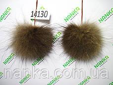 Меховой помпон Енот, 12 см, пара 14130, фото 2