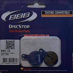 Колодки тормозные ВВВ BBS-76 для Tektro IOX /LYRA