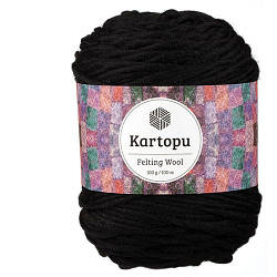 Kartopu Felting Wool K1942
