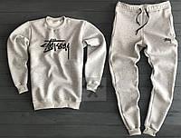 Теплый спортивный костюм мужской Стаси Stussy серый (РЕПЛИКА)