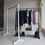Стійки для одягу