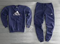 Темно синий утепленный костюм спортивный Адидас Adidas (РЕПЛИКА)