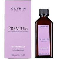Масло-уход для сильных и жестких окрашенных волос Cutrin Объём: 100 мл