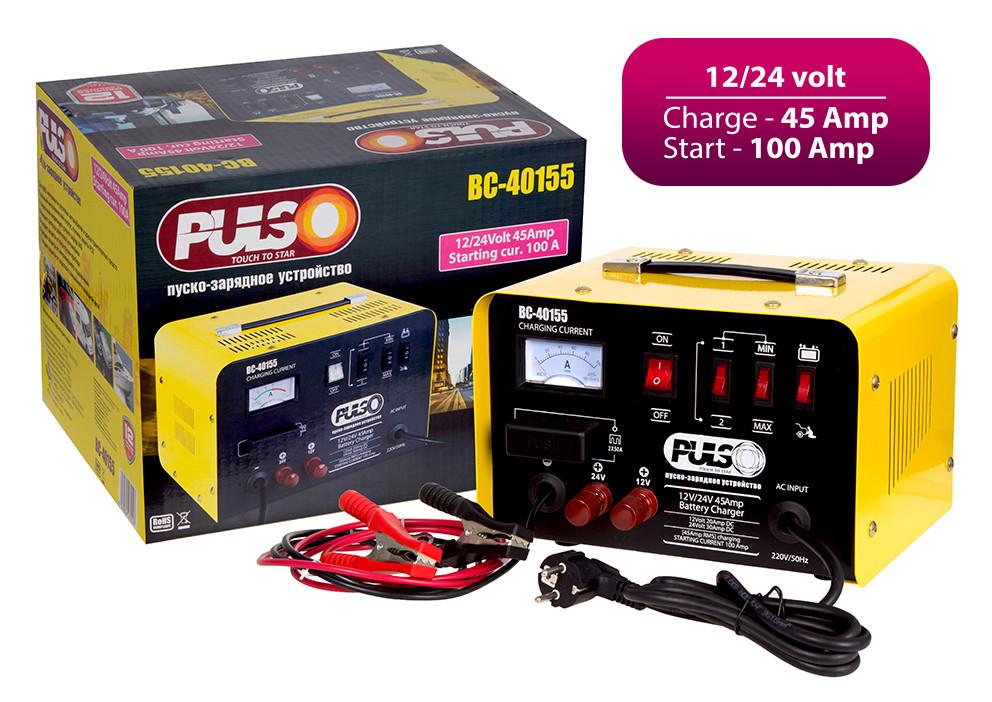 Пуско зарядное устройство 12-24V/30A Start-100A Зарядное устройство для аккумулятора авто