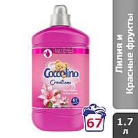 Ополаскиватель для белья Coccolino Красные фрукты (67 стирок), 1.7 л