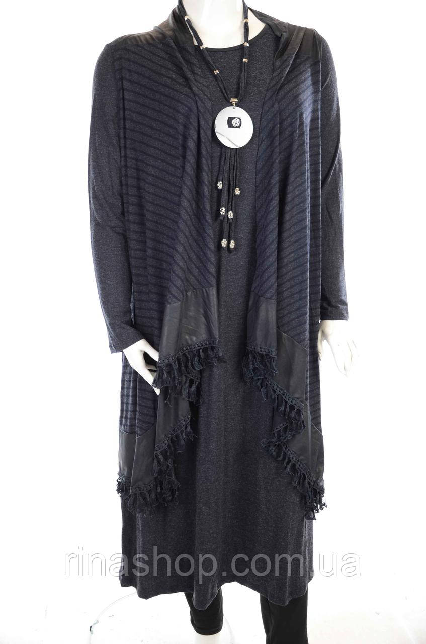 Платье женское 7899