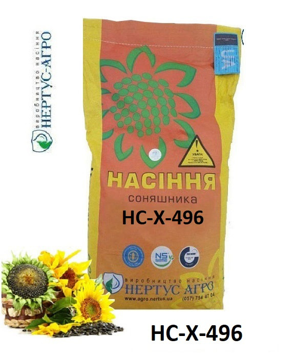 Семена подсолнуха НС-Х-496 / Насіння соняшнику НС-Х-496 /Нертус/