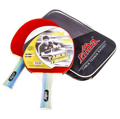 Ракетка для настільного тенісу набір 2 штуки Cima CM700-2 чохол PVC 3 кулі