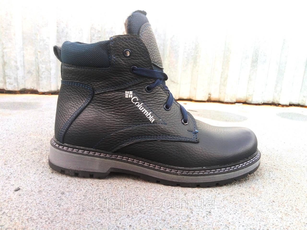 Кожаные детские зимние ботинки 35-39  продажа f06e6ee1cefb6