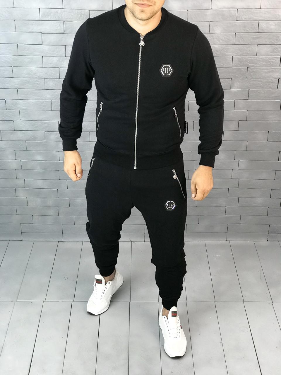 fb1f05b1 Спортивный костюм Philipp Plein D2274 черный бомбер теплый - купить ...