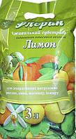 Флорин 3л Лимон