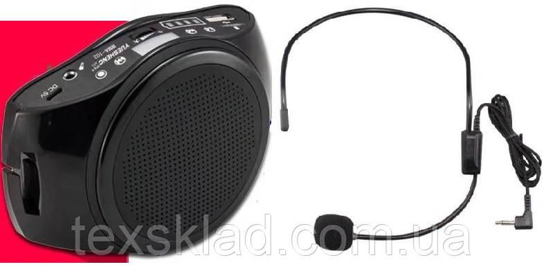 Підсилювач голосу для екскурсовода WMA-102 38W (USB/акумулятор)