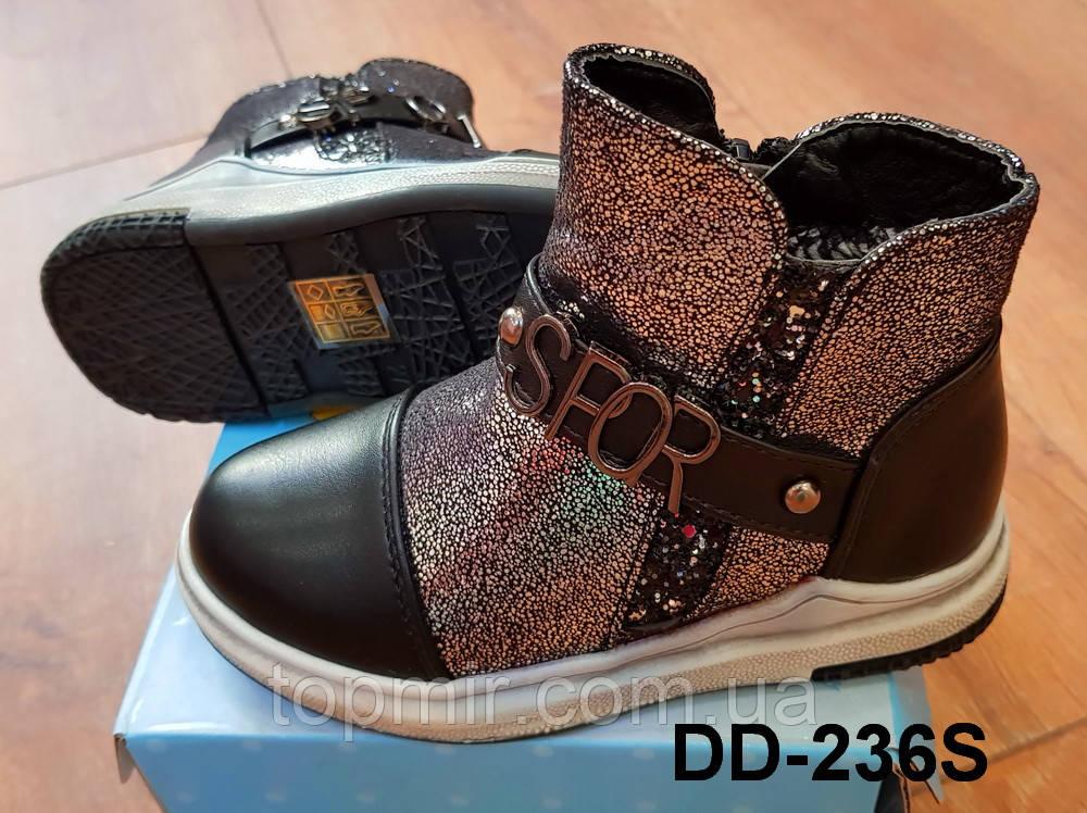 68c792df3 Стильные детские демисезонные ботинки, хайтопы для девочки - Интернет-  магазин обуви