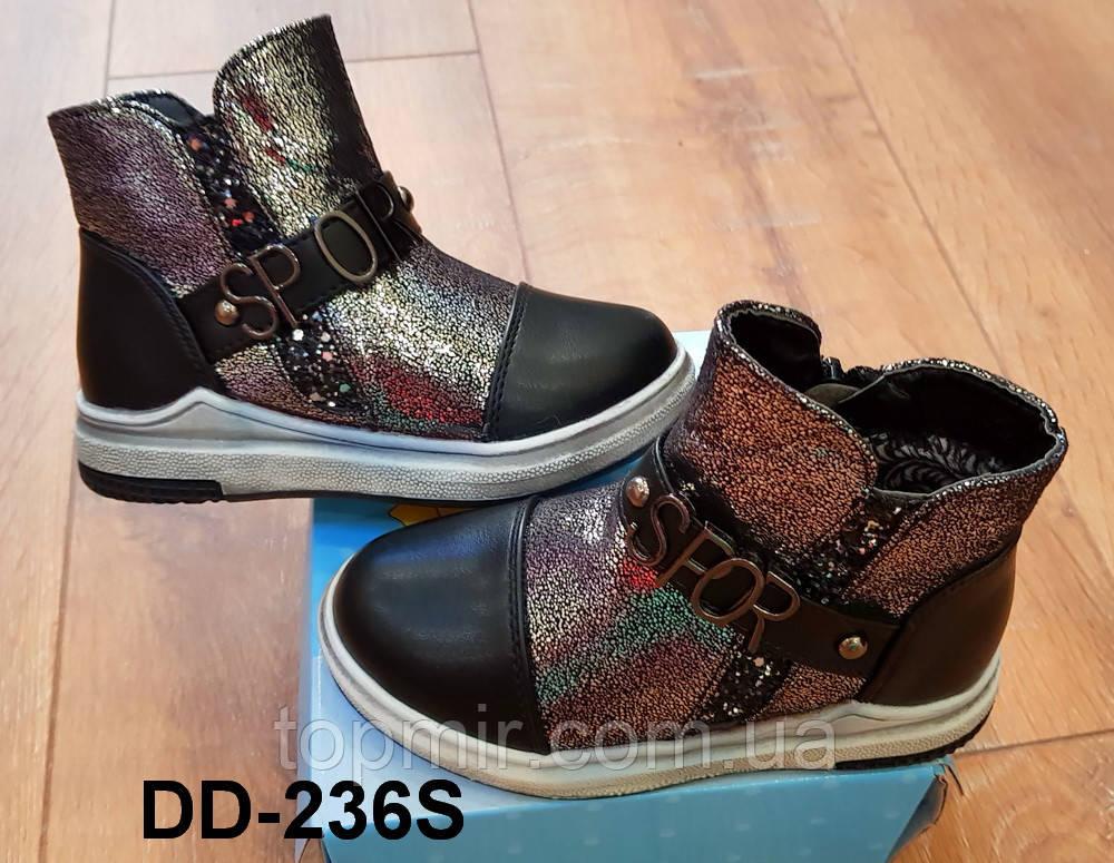 ceeb22508 Стильные детские демисезонные ботинки, хайтопы для девочки: продажа ...