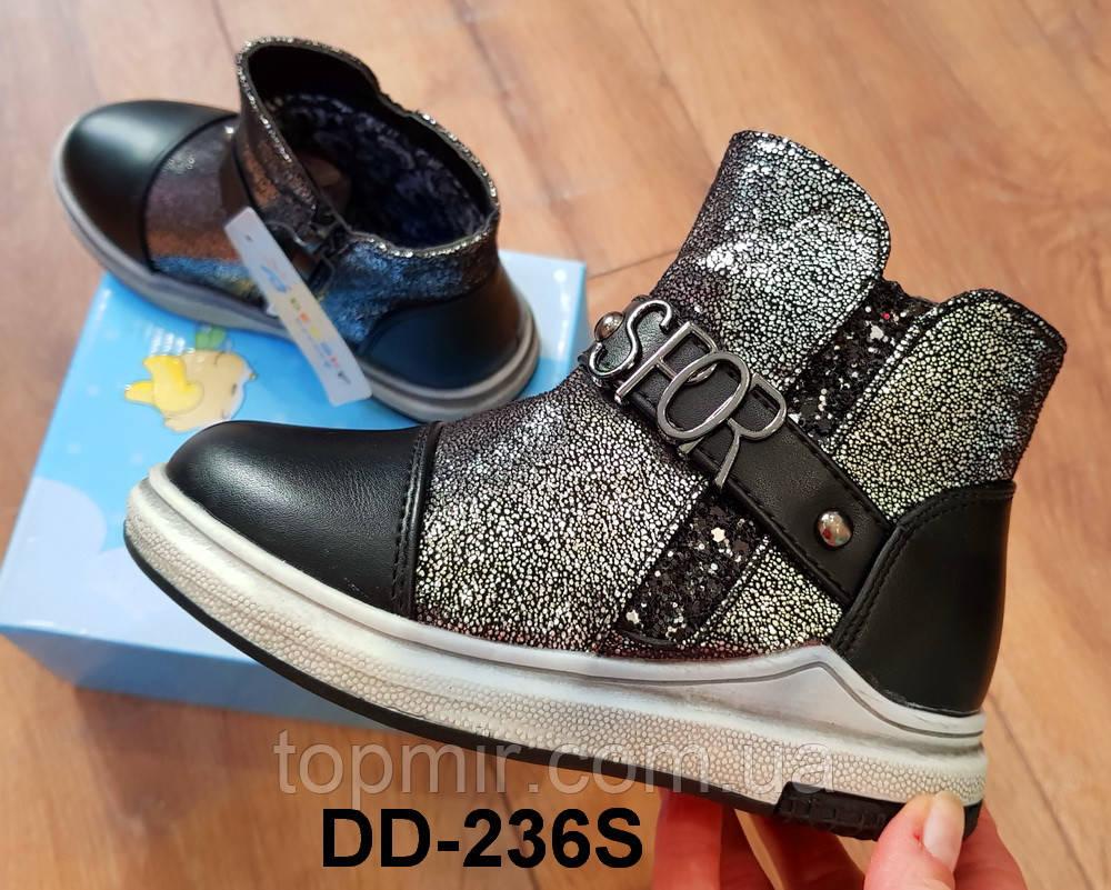 a90175f8d ... Стильные детские демисезонные ботинки, хайтопы для девочки, фото 10