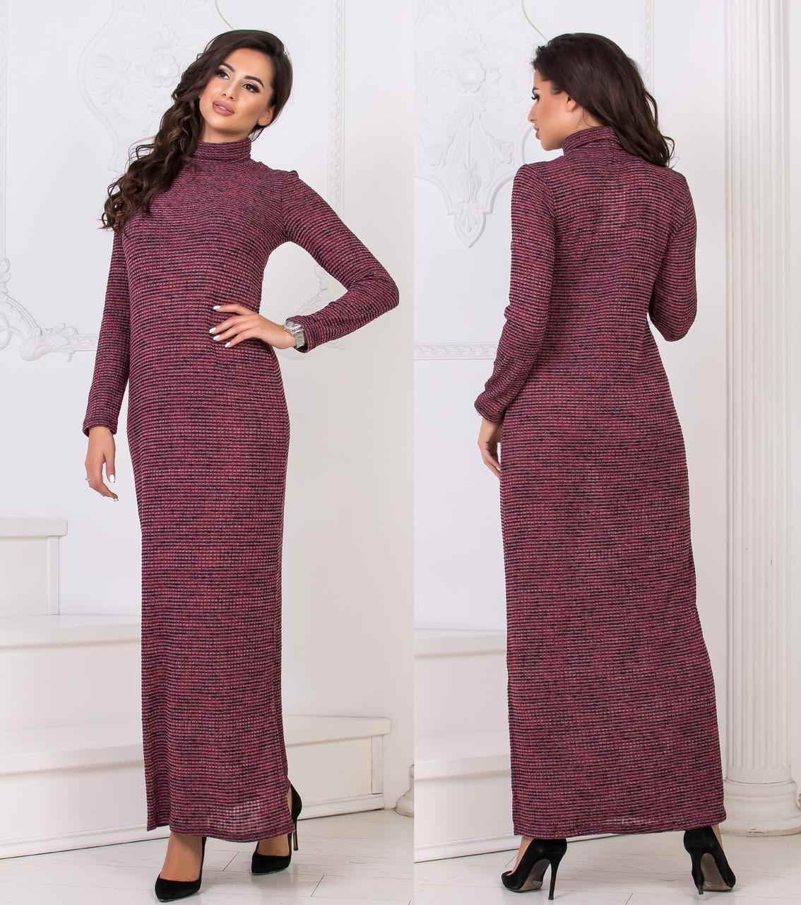 0d560e2acab7579 Вязаное платье в пол - All You Need - прямой поставщик женской одежды оптом  и в