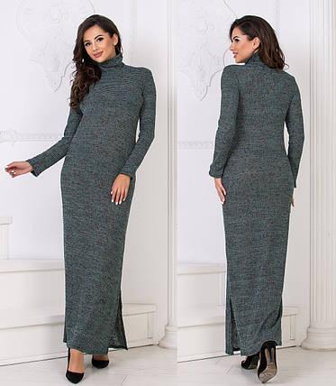 bec70f3fa1a Купить Вязаное платье в пол оптом и в розницу в Одессе от компании ...