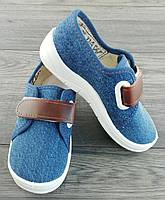 Текстильная Обувь Waldi — Купить Недорого у Проверенных Продавцов на ... 92d4f842ca3