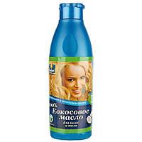 Кокосовое масло Parachute Объем: 100 мл