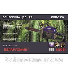 Бензопила цепная с подкачкой Беларусмаш 6500