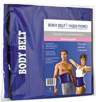 Пояс Body belt лечебно-профилактический