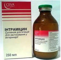 Интрамицин ин., 250мл