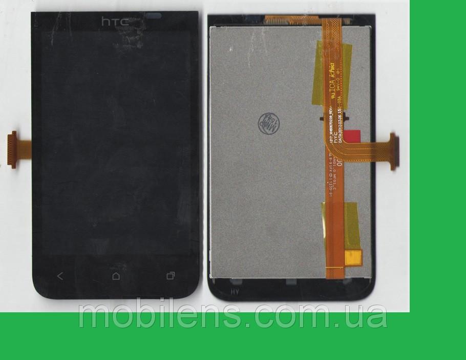 HTC Desire 200, HTC 200 Дисплей+тачскрин(сенсор) черный