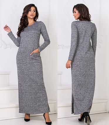 Ангоровое платье в пол, фото 2