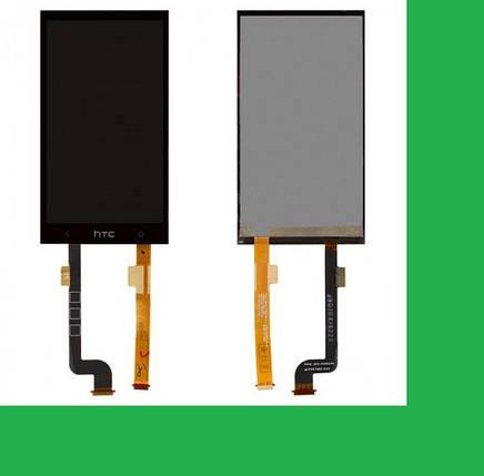 HTC Desire 601, HTC 601 Дисплей+тачскрин(сенсор) черный, фото 2