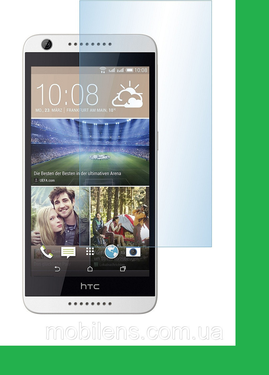 HTC Desire 620, HTC 620, 620G Dual Защитное стекло