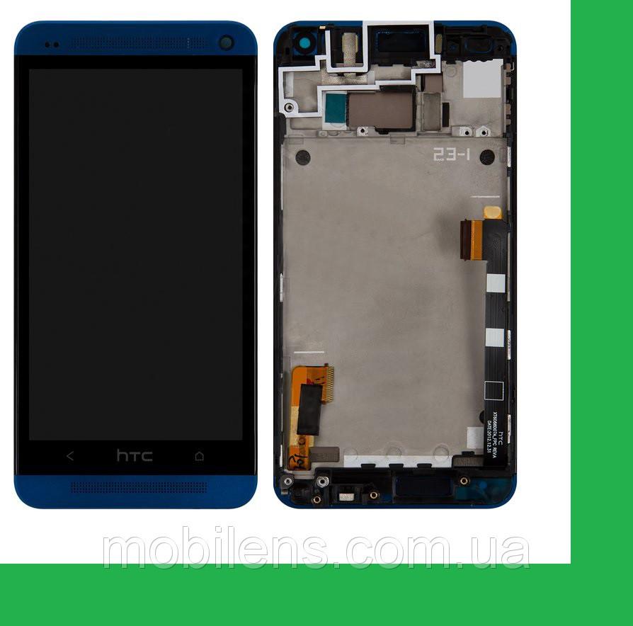 HTC One M7, 801e, 801n, PN07100, PN07110 Дисплей+тачскрин(сенсор) в рамке синий