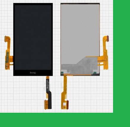 HTC One M8, One M8E, One M8 Dual Дисплей+тачскрин(сенсор) черный, фото 2