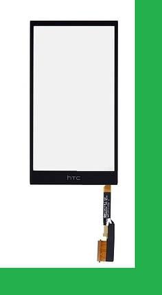 HTC One M8S Тачскрин (сенсор) чёрный, фото 2