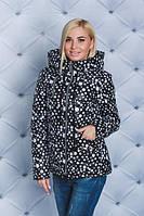 Модная демисезонная куртка с молодежным принтом, фото 1