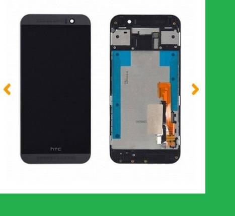 HTC One M9 Дисплей+тачскрин(сенсор) в рамке черный, фото 2
