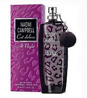 Женская туалетная вода Naomi Campbell Cat Deluxe At Night, 75 мл