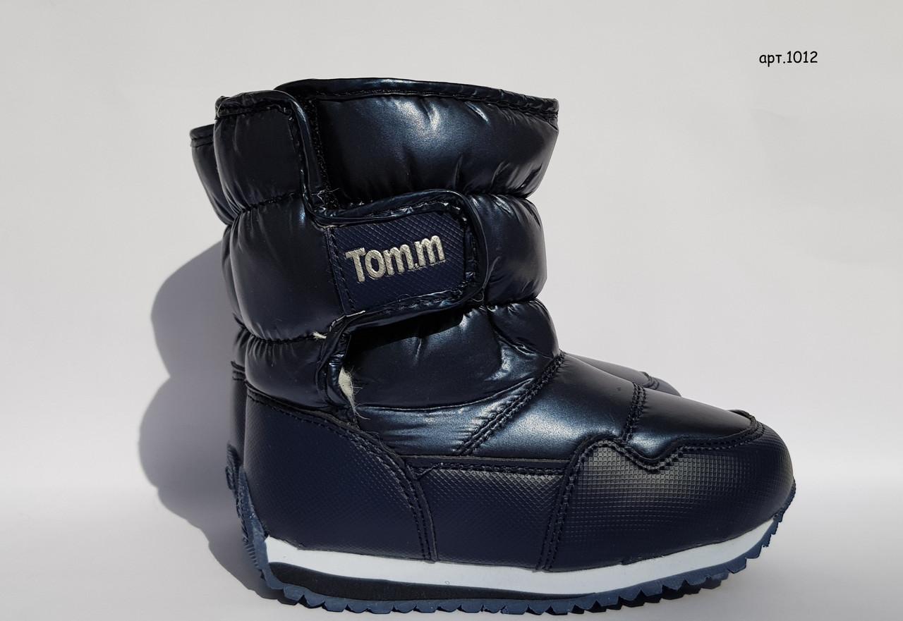 Зимние сапожки, дутики Tom.m,для мальчиков,синие 24р