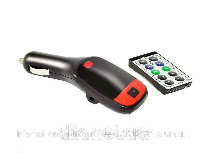 FM модулятор Car MP Player KD 88 / Трансмиттер